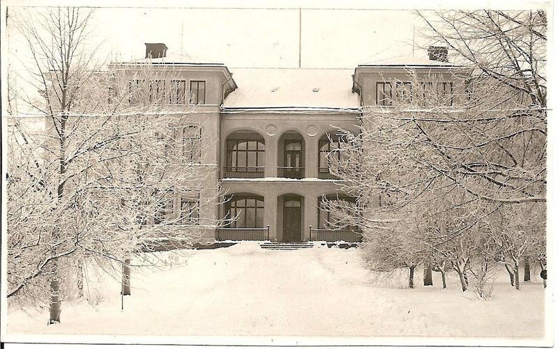 Grattiskort till fröken Kajsa Jönsson 1918. (Framsidan)